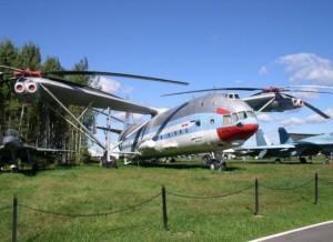 The Mi-V12